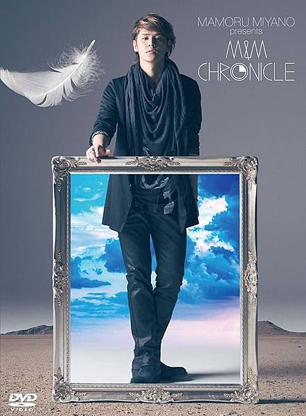 MAMORU MIYANO presents M&M CHRONICLE.JPG