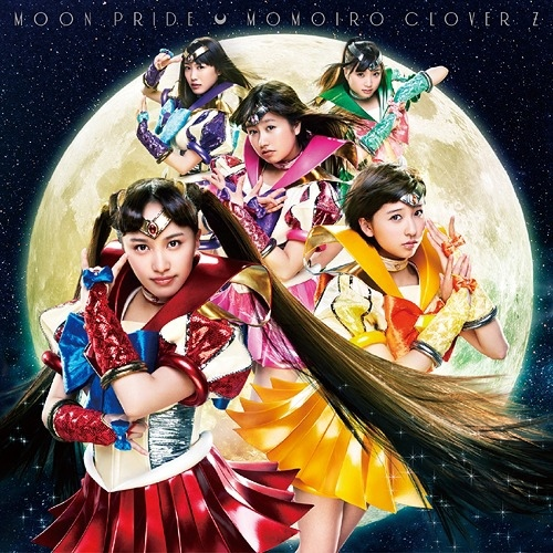 MOON PRIDE(桃草盤).JPG