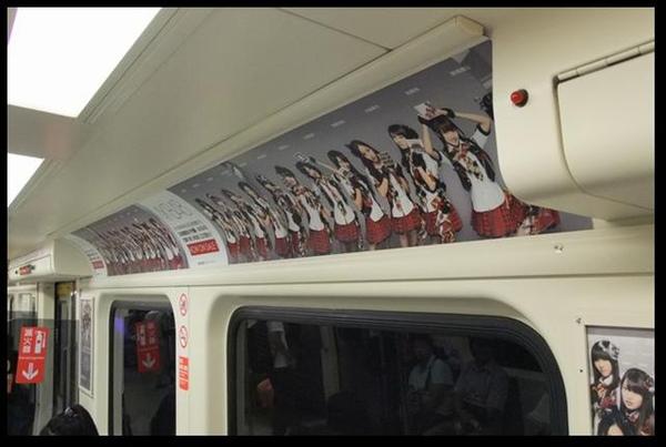 AKB48MRT.jpg