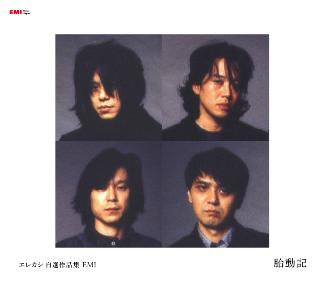 ElephantKashimashi_Best.jpg
