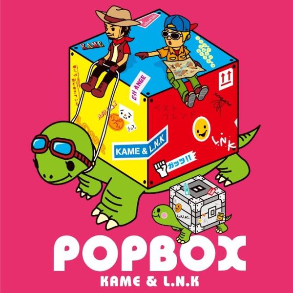 KameAndLnk200904A_PopBoxs.jpg