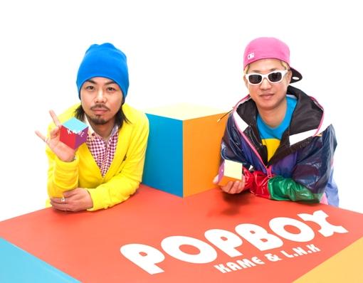PopBox_Main.jpg