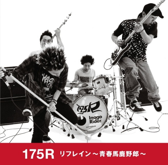 175R_CPs.jpg