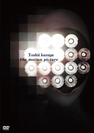 TOBF-5648.jpg