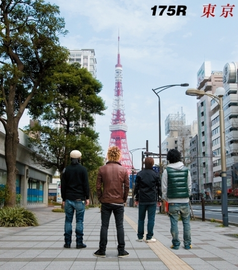 175R「東京」.JPG