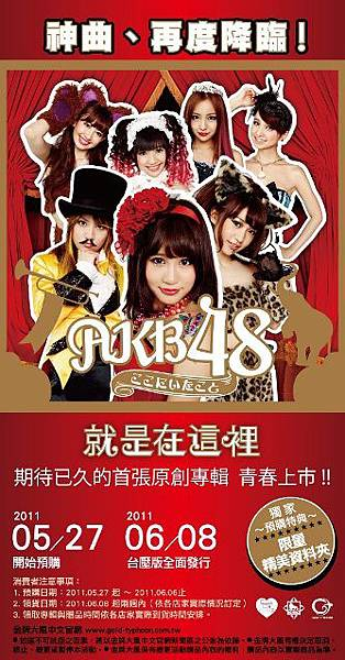 AKB48_order.jpg