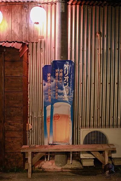 沖繩day1 (155).jpg