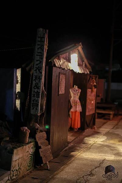 沖繩day1 (157).jpg
