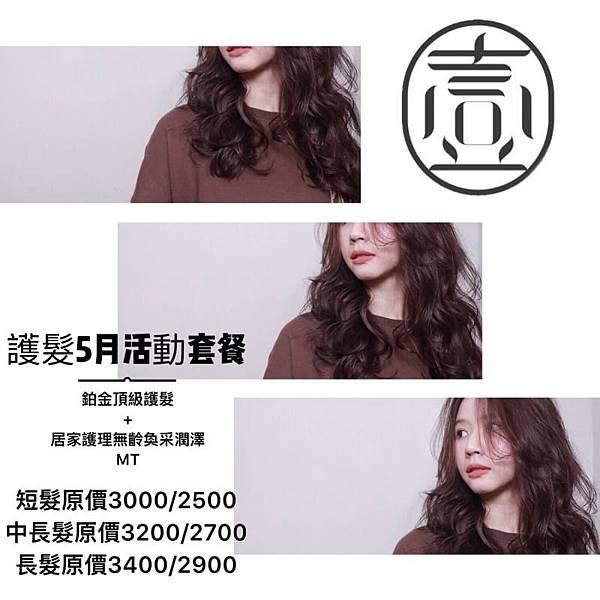 CA3B3A59-F64B-4D5D-863F-A76731659690