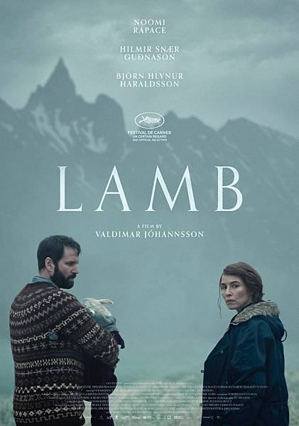 《羊懼 Lamb》~~慾望的投影