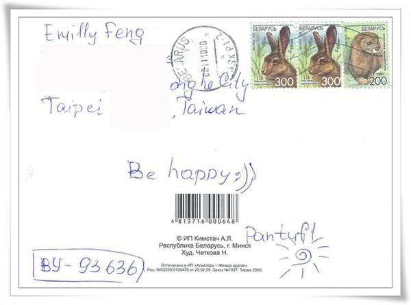 小兔吃蘿蔔2.jpg