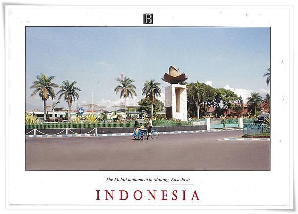 East Java.jpg