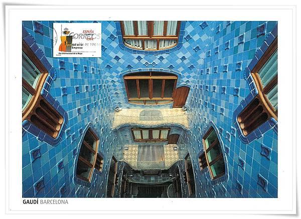 Gaudi Barcelona1.jpg