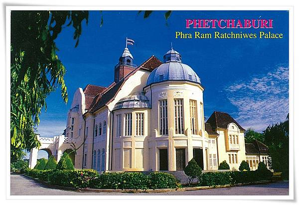 Phetchaburi.jpg