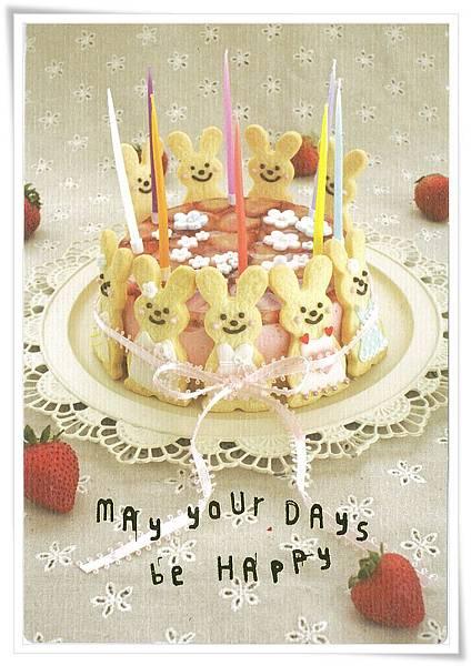 兔兔蛋糕.jpg