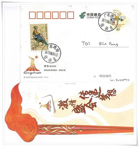廣東珠海2.jpg
