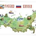 map of russia1.jpg