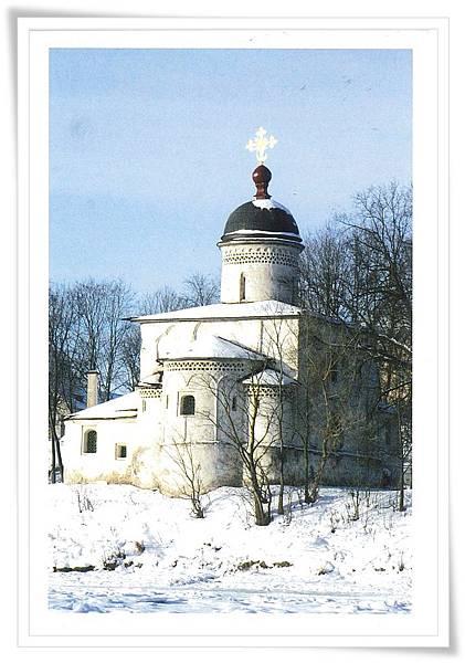 Mizgiryev vasiliy.jpg
