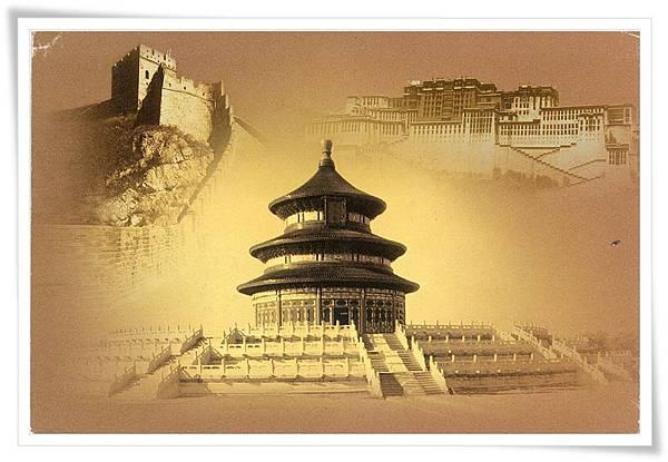 Tian Tan.jpg