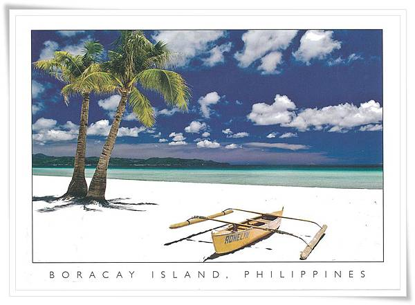 Boracay island.jpg