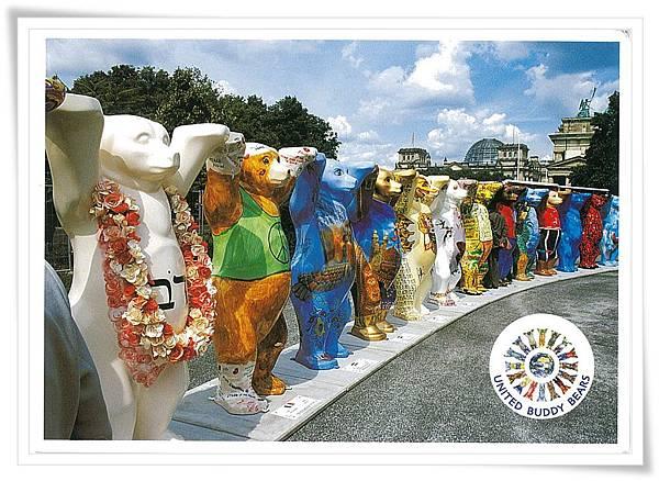 United Buddy Bear.jpg