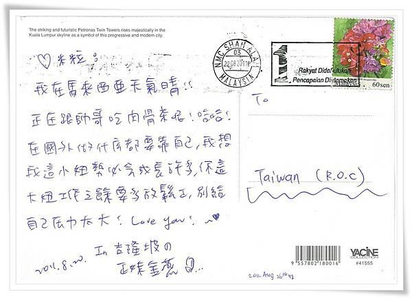 吉隆坡 雙子星2.jpg
