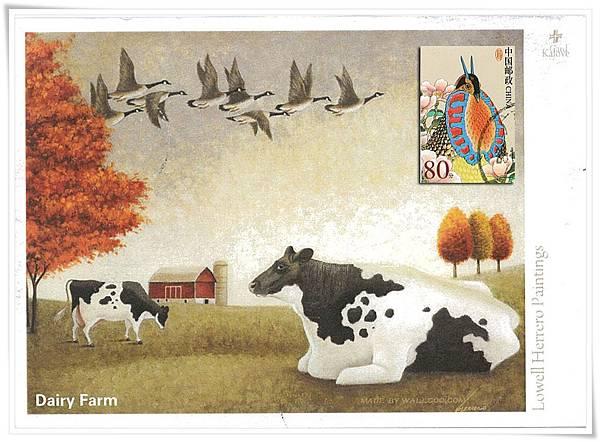 dairy farm1.jpg