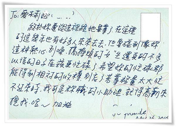 2010 greeting2.jpg