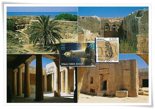 Cyprus1.jpg