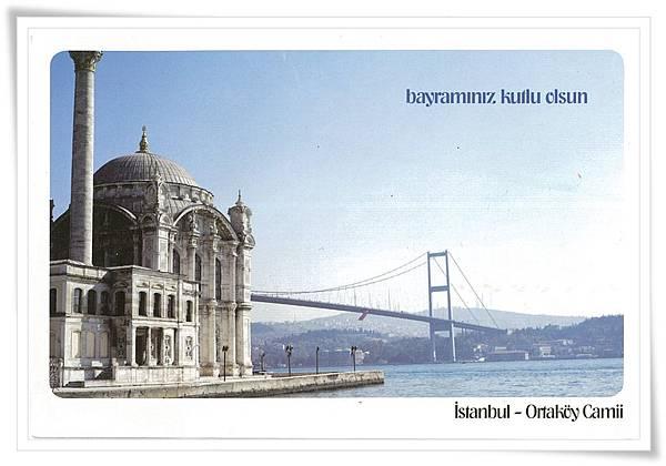 Istanbul view.jpg