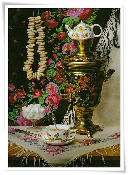 Ru tea time.jpg