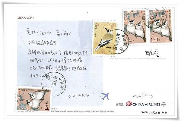 Taipei view2.jpg