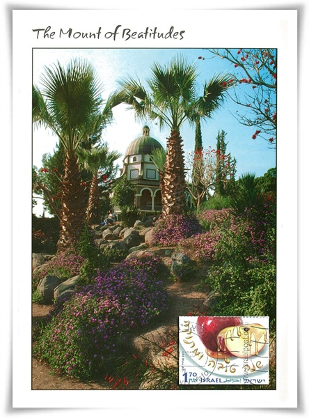 The mount of Beatitudes1.jpg