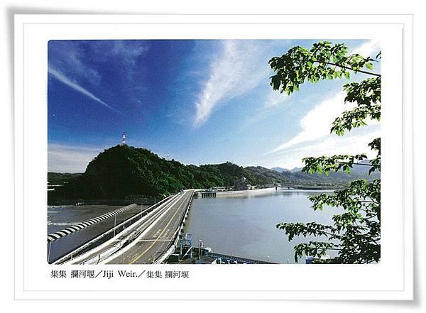 南投 集集攔河堰