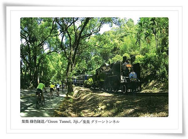 南投 集集綠色隧道