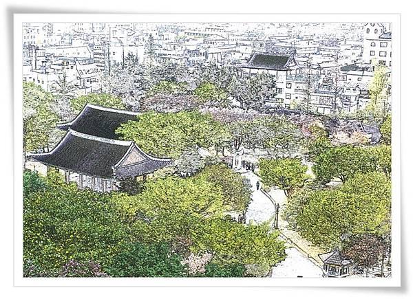 慶尚監營公園