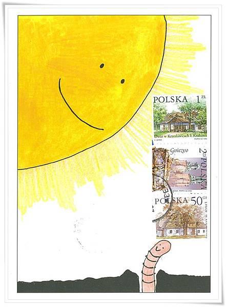 日光浴 毛蟲1