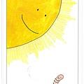 日光浴 毛蟲