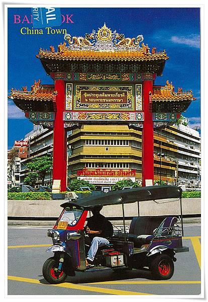 泰國 中國城