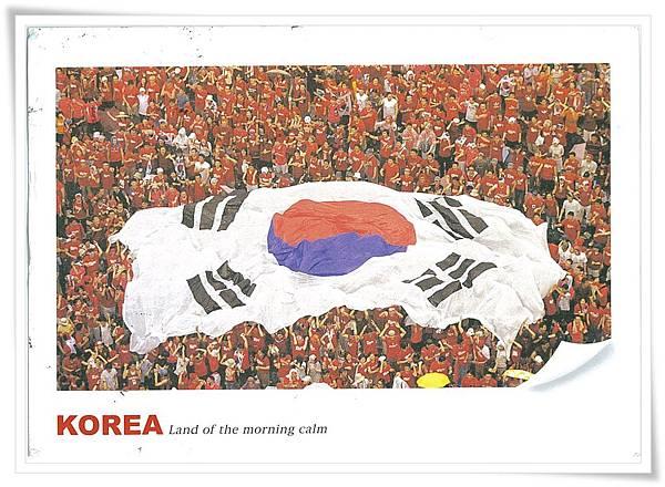 韓國 國旗