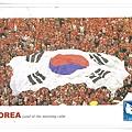 韓國 國旗1