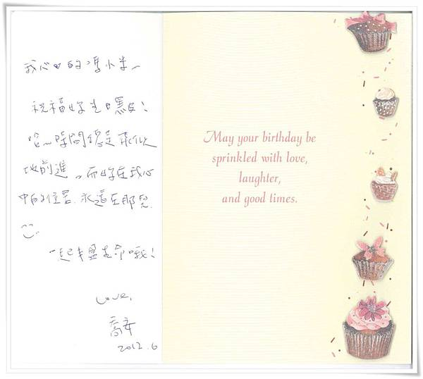 2012 birth card2