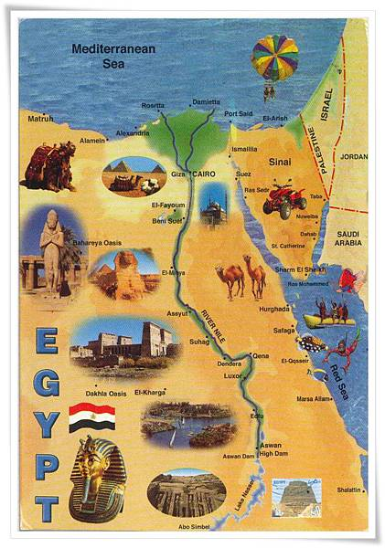 egypt map1