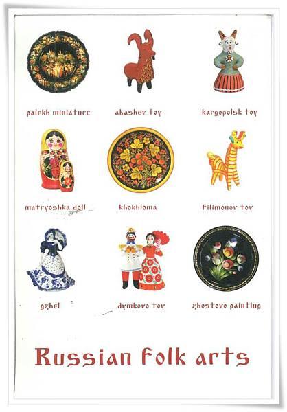 russian folk arts