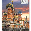 the st basil's cathedral1