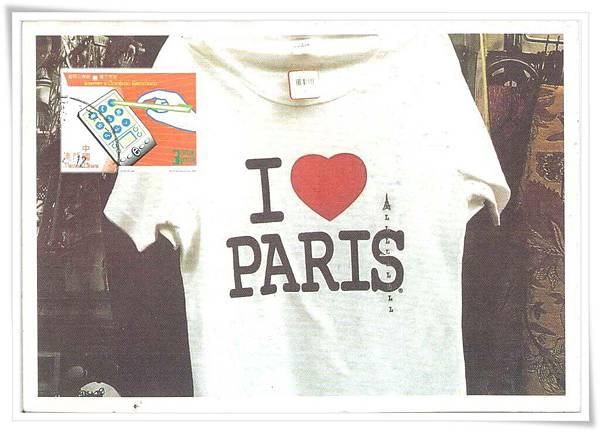 i love paris1