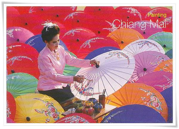 chiang mei