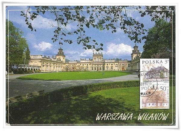 Warszawa Lilanow1