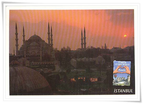 istanbul turkey1