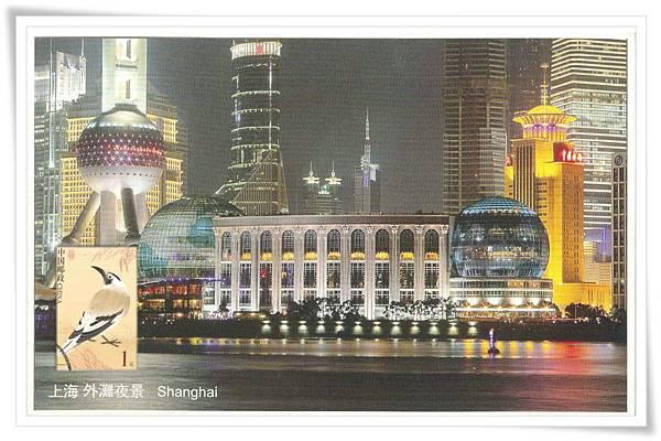 上海記憶1